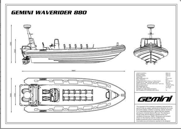 GEMINI  WR 880